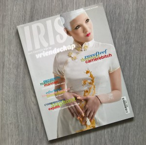 Cover en Editorials Iris Magazine